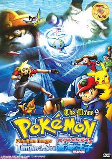 Xem Phim Chiến Binh Pokemon Và Hoàng Tử Biển Cả Manaphy