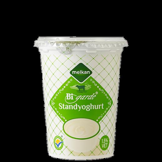 biogarde lactose