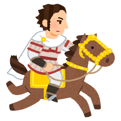 アレクサンダー大王のイラスト