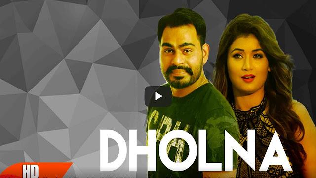 Dholna Lyrics - Prabh Gill, Shipra Goyal