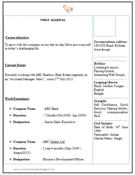 work experience resume template job resume examples no experience good resume sample no work experience sample