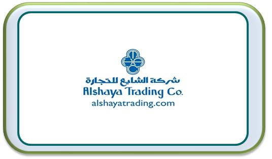 وظائف شركة الشايع للتجارة 20/01/2019, Alshaya Enterprises jobs 2019 , وظائف جدة اليوم 20/01/2019,وظائف الدمام اليوم 20/01/2019 , وظائف مكة المكرمة 20/01/2019 , وظائف نسائية 20/01/2019 , وظائف الرياض اليوم 20/01/2019, وظائف جازان 20/01/2019 , وظائف نجران 20/01/2019 وظائف مكة 2019 , وظائف اليوم 20/01/2019 , وظائف محاسبين 20/01/2019 , وظائف جدة اليوم 20/01/2019 , وظائف الرياض اليوم 20/01/2019 , وظائف الدمام اليوم 20/01/2019 , وظائف محاسبين 2019 , وظائف محاسبين بالسعودية 2019 , وظائف محاسبين للمقيمين 2019 , وظائف محاسبين للسعوديين 2019 , وظائف السعودية 2019 , وظائف الصحف السعودية 2019 , وظائف جدة 1440 , وظائف اليوم السعودية 2019 , وظائف مكة 2019وظائف اليوم الرياض 2019, وظائف اليوم جدة 2019 , وظائف اليوم الدمام 2019 , وظائف ينبع 2019, وظائف محاسبين 2019 , وظائف مهندسين 2019 , وظائف سائقين 2019 , وظائف كاشير 2019 , وظائف مندوب مبيعات 2019 , وظائف السعودية 2019, وظائف سائقين السعودية 2019 , وظائف اليوم السعودية 2019 , وظائف اليوم , وظايف جدة 1440 , وظائف الرياض 1440 , وظائف نسائية جدة , وظائف جدة 1440, وظايف اليوم , وظائف الجرائد 1440, وظائف في الصحف السعودية , وظائف الصحف السعودية 2019 ,وظائف جريدة الرياض 2019 , وظائف جريدة الجزيرة 2019 , وظائف جريدة عكاظ 2019 , وظائف جريدة المدينة 2019, وظائف جريدة الاسبوعية2019, وظائف جريدة الوسيلة 2019 وظائف مندوب مبيعات 2019, تسويق 2019, وظائف مبيعات جدة 2019, وظائف مبيعات الرياض 2019 , وظائف مندوب مبيعات 1440 , وظايف تسويق 2019 , وظائف الدمام 2019 , وظائف جدة 2019 , وظايف جدة 2019 , وظائف اليوم 2019