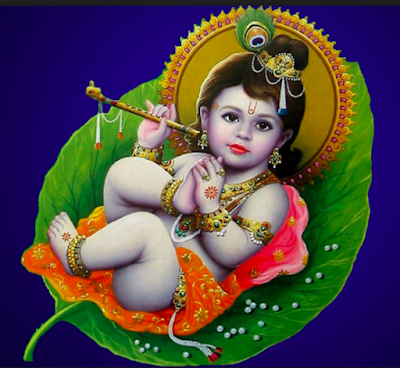 Little Krishna 2016 Images