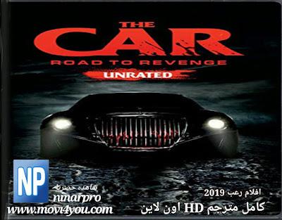 The Car: Road to Revenge ( 2019 ) مترجم اون لاين - ninarpro