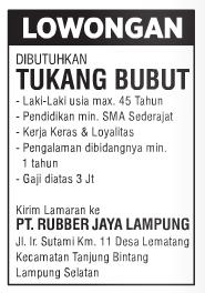 Lowongan Kerja Lampung di PT. Rubber Jaya Terbaru Mei 2016