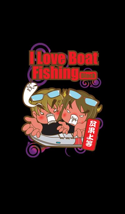 I Love Boat Fishing Black