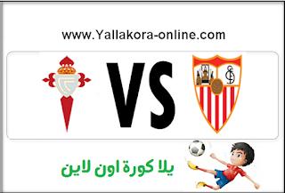 مشاهدة مباراة اشبيلية وسيلتا فيغو بث مباشر بتاريخ 04-02-2016 كأس ملك أسبانيا