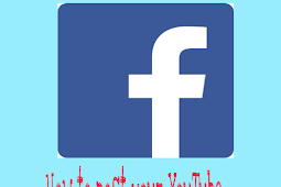 How to post your YouTube videos to your facebook page manually