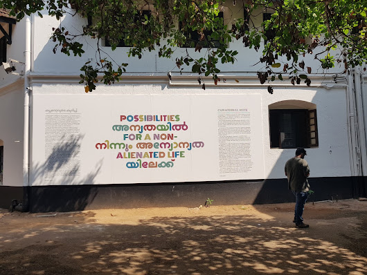 First post of 2019 - The Kochi Muziris Biennale -1