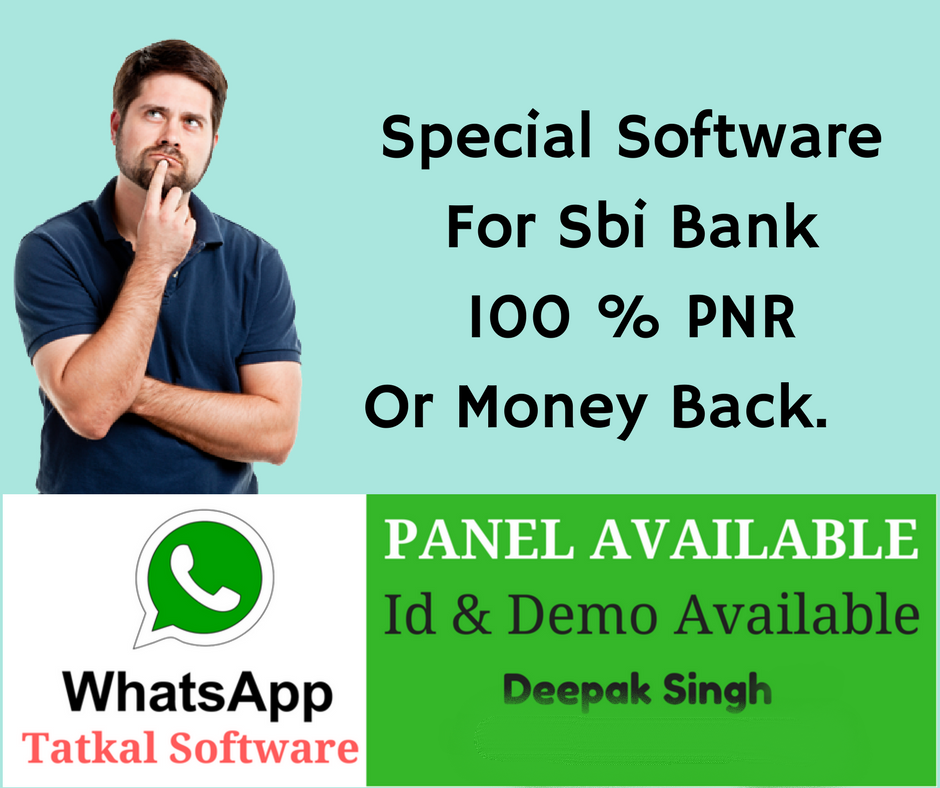 whatsapp-tatkal-software-download