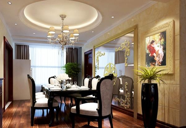 European home restaurant 3D model Free 3ds max