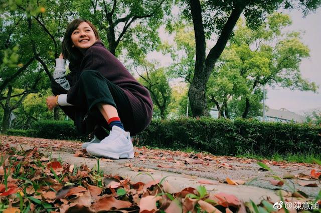 Ivy Chen pregnant