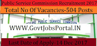 Public Service Commission Recruitment for 110+ Clerk Posts 2017