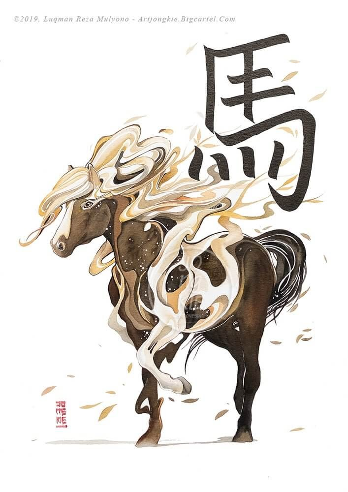 07-The-Horse-jongkie-Year-of-the-Pig-Chinese-New-Year-Zodiac-Drawings
