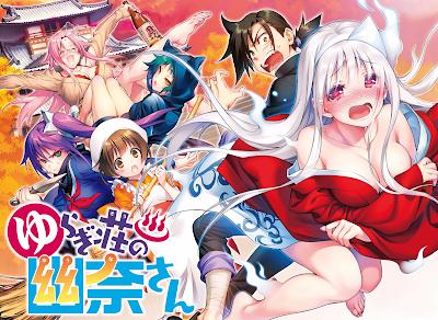 Ver Yuragi-sou no Yuuna-san Online
