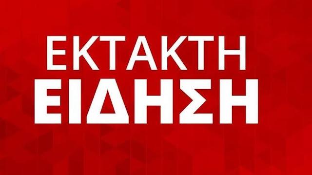 ΕΚΤΑΚΤΟ! ΩΡΑ12:01! TO ΠΡΩΤΟ «ΜΠΑΜ» ΑΠΟ ΤΟΝ ΕΡΝΤΟΓΑΝ! 4 ΤΟΥΡΚΙΚΑ ΠΟΛΕΜΙΚΑ ΣΚΑΦΗ ΤΩΡΑ… (ΒΙΝΤΕΟ)