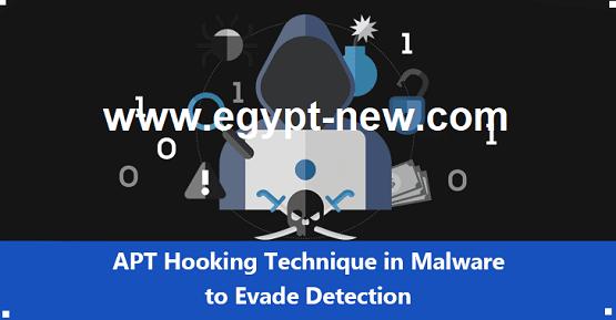 مجموعة BlackTech Hackers- باستخدام تقنية ربط واجهة برمجة التطبيقات- (API) في البرمجيات الخبيثة للتهرب من اكتشاف الشبكات الحكومية والهجوم عليها