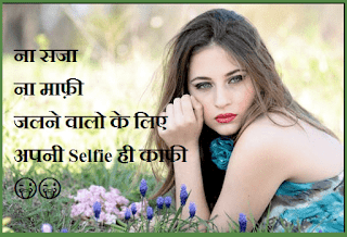 nakhre status for girls in hindi