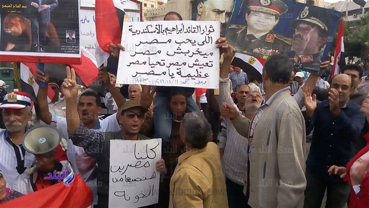 مظاهرات تؤيد الرئيس والشرطة والجيش في الأسكندرية