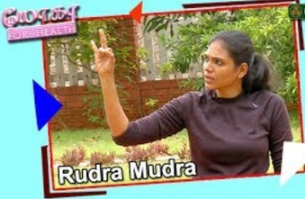 Rudra Mudra | Yoga For Health 03-07-2017 Puthuyugam Tv