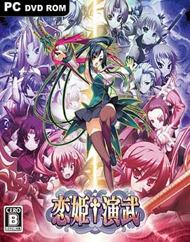 Koihime Enbu PC Full | MEGA| Descargar
