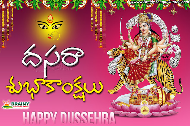 telugu dasra festival images greetings, Latest goddess durga hd wallpapers with durgaasthami greetings in telugu