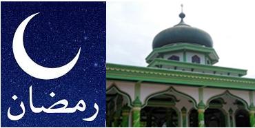 Fadhilah Shalat Taraweh Dalam Bulan Ramadhan