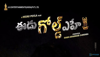 Eedu Gold Ehe movies for this Dussera