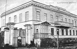 Οικία Βαρβάκη στο Ταγκανρόγκ