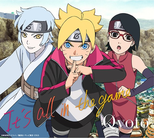 Openings Naruto Download Mp3: It's All In The Game Opening 3 Boruto Naruto Next