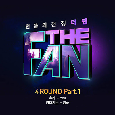 Various Artists - The Fan 4Round (더 팬 4ROUND) Part.1
