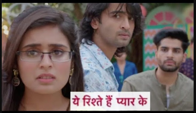 Confused : Abeer Mishti in mixed emotions in Yeh Rishtey Hai Pyaar Ke