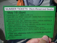cheap sumo tickets tokyo