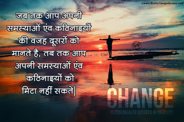 Inspirational Shayari,Motivational Shayari,Top 20 Motivational Shayari in Hindi with Inspirational Thoughts,Inspirational Motivational Hindi Shayari and Status Free,Motivational Shayari in Hindi,Looking Best Inspirational Shayari,Collection of Motivational and Inspirational Shayari in Hindi With Images,Best Motivational Shayari On Life,Motivational Shayari Hindi with inspirational images wallpapers and photos,Motivational Shayari For Life,motivational shayari for students,motivational shayari inspirational shayari encouragement,motivational shayari in hindi 140 words,motivational shayari in hindi for students pdf,motivational shayari in english,motivational shayari in urdu,2 line motivational shayari in hindi font,motivational shayari