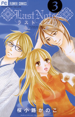 ラストノーツ 第01 03巻 [Last Notes Vol 01 03], manga, download, free