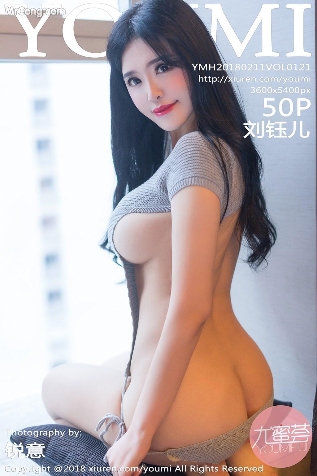 YouMi Vol.121: Người mẫu Liu Yu Er (刘钰儿) (51 ảnh)