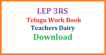 LEP 3RS Telugu Work Book and Dairy for Teachers Diwnload Learning Enhancement programme in Telangana 60 Days Action Plan to improve Minimum levels of Learning from 3rd to 9th classes in Telugu English Mathematics | Teachers have been working in this programme for the last 20 working Days in Telangana. Two Terminal Tests also completed Here we have some stuff to work on LEP 3RS Prograame in our School is Telugu Practice Work Book to go on simple Words and Dairy for Teachers Fromat i got some where and sharing with you lep-3rs-telugu-work-book-and-dairy-for-teachers-download