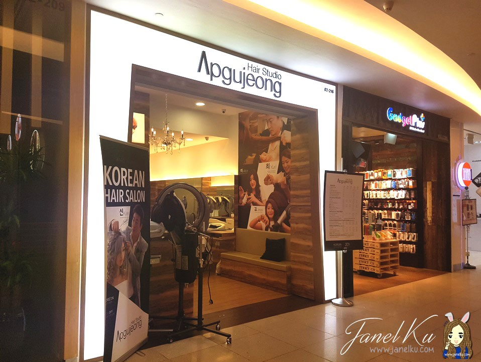 Review: My Visit to Apgujeong Hair Studio Vivocity