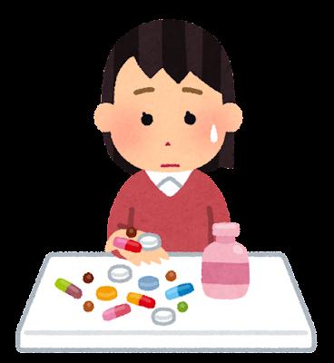 沢山の薬を飲む人のイラスト(女性)