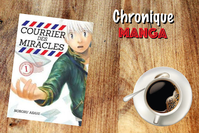 http://alexbouquineenprada.blogspot.fr/2017/06/courrier-des-miracles-noboru-asahi.html