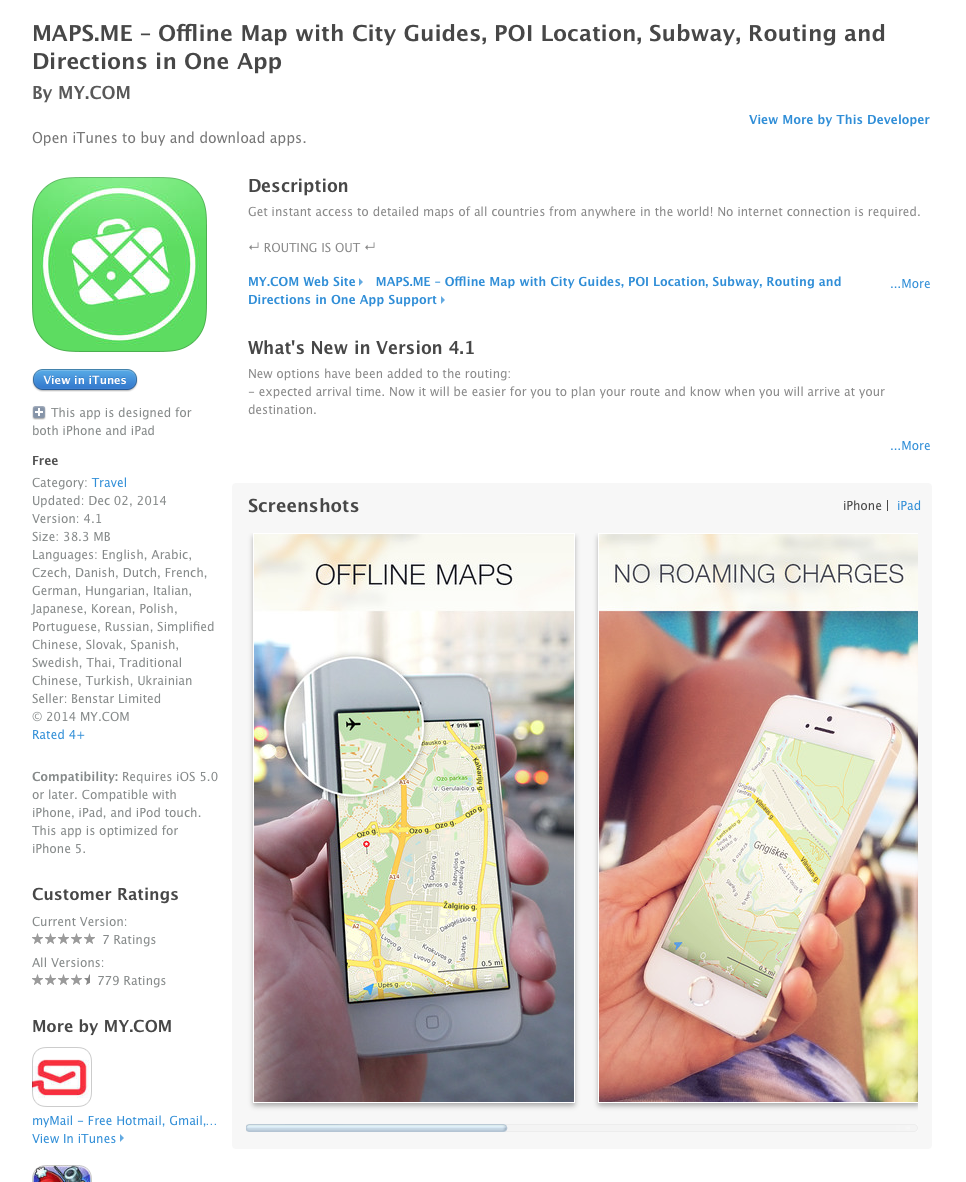 UCET Free iOS app today: MAPS ME – Offline Map with City Guides, POI