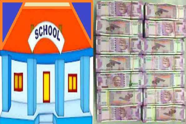 faridabad-private-school-loot-how-sarkar-may-stop-this-save-parents