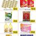عروض المنامه هايبر ماركت الامارات Al Manama Hypermarket Offers حتى 3 أبريل