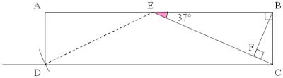 Exercice 10 page 47 - le mathématicien - 3