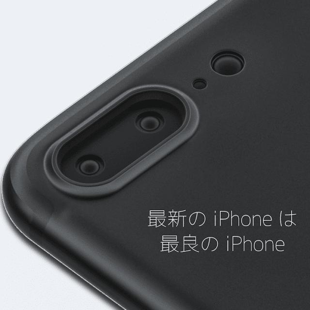 最新のiPhoneは最良のiPhone