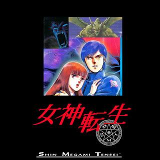 Historia de los Videojuegos: Universo Megaten
