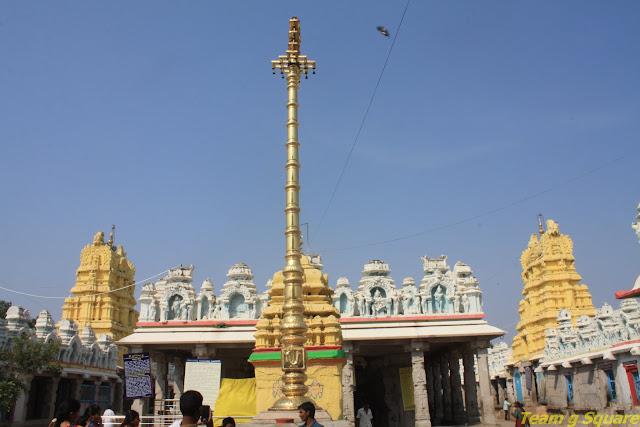 Shri Kanakachalapathi Temple , Kanakagiri