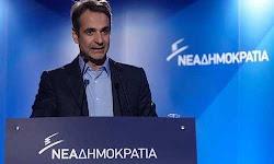 mhtsotakhs-me-thn-ellada-mhn-paizete