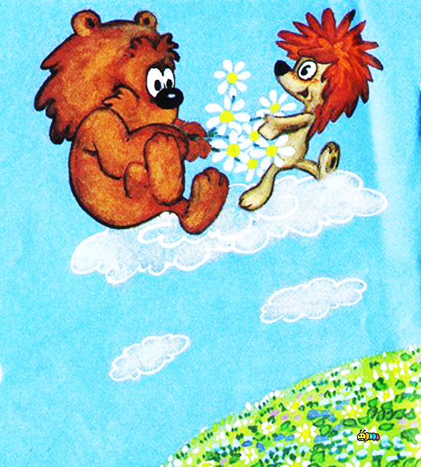 Картинки ежик и медвежонок с ромашками а за что