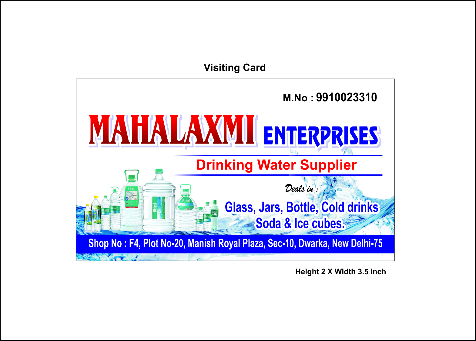 Coreldraw visiting card - Visiting Card In Corel Draw
